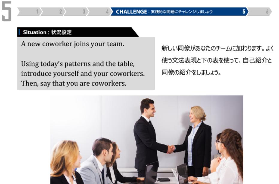 レアジョブビジネス英会話コースの詳細