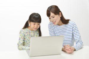 オンライン英会話 自宅 子供