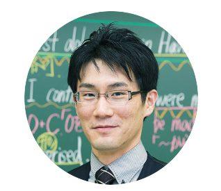 スタディサプリの竹内先生