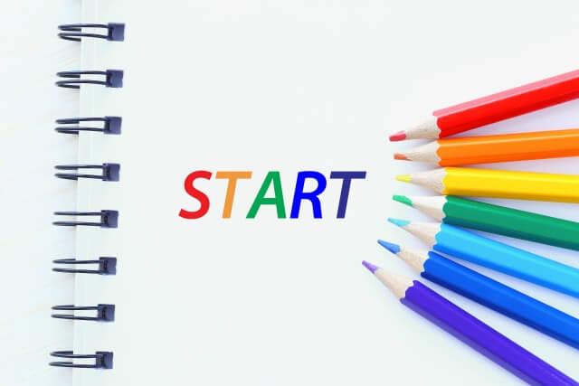 スタディサプリ小学生の使い方:自主学習する習慣を作る方法