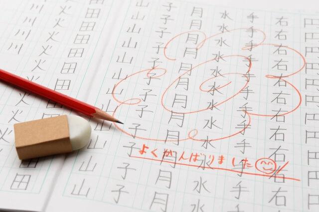 スタディサプリ小学生の使い方:中学受験に合格する方法